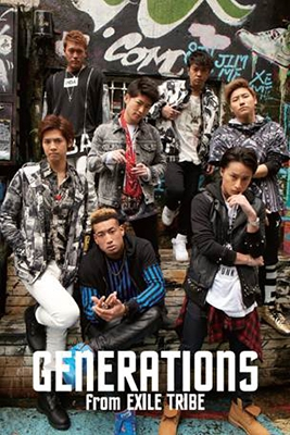 GENERATIONS from EXILE TRIBE Book