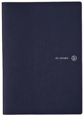 ESダイアリー2017 A5 バーチカル+メモ ネイビー [9784777940844]