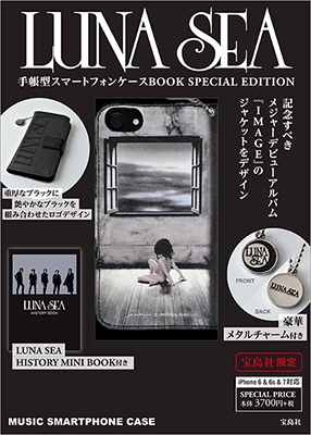 LUNA SEA 手帳型スマートフォンケースBOOK SPECIAL EDITION 【iPhoone 6/6S対応】 [9784800266644]