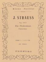 Jシュトラウス二世 喜歌劇「こうもり」序曲 ポケット・スコア Book