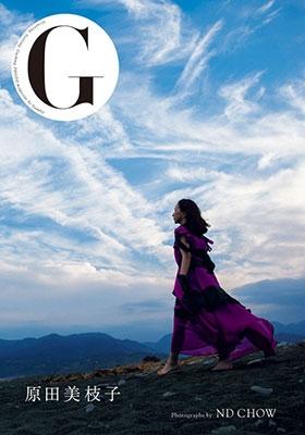 G 原田美枝子 Book
