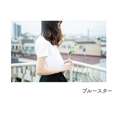 ブルースター<タワーレコード限定> 12cmCD Single