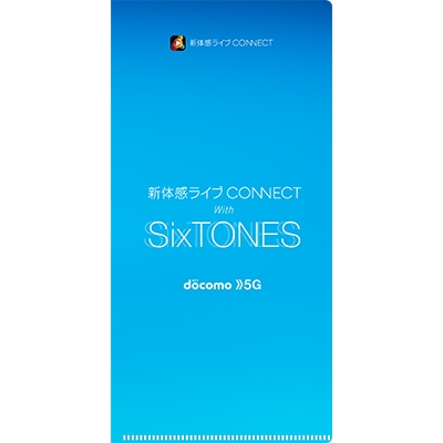 新体感ライブ CONNECT With SixTONES Accessories