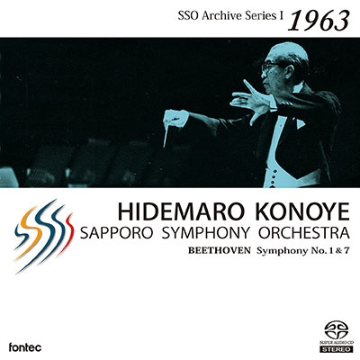 ベートーヴェン: 交響曲第1番(近衞秀麿版), 第7番(近衞秀麿版)<タワーレコード限定> SACD Hybrid