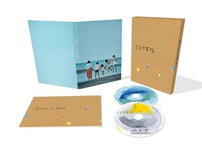 是枝裕和/万引き家族 豪華版 [Blu-ray Disc+DVD][PCXC-50147]