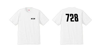 タワレコ ナニワ T-shirt ホワイト XLサイズ Apparel