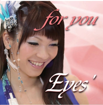 Eyes'/for you[SFJP-1012]