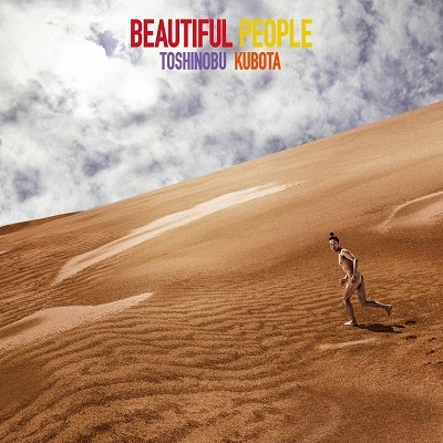 Beautiful People [CD+DVD]<初回生産限定盤> CD