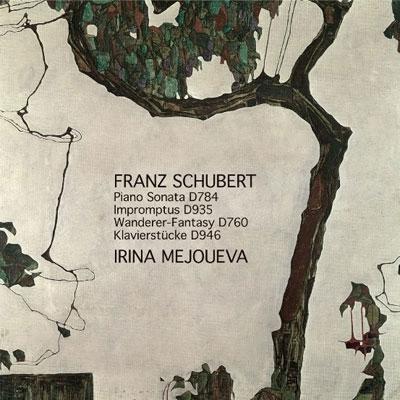 シューベルト: ピアノ作品集 Vol.2 CD