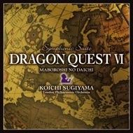 すぎやまこういち/交響組曲「ドラゴンクエスト VI」 幻の大地[KICC-6319]