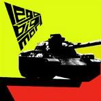 LEGO BIG MORL/バランス<タワーレコード限定>[AVC1-36024]