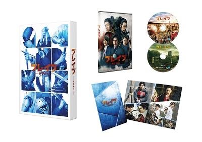 ブレイブ -群青戦記- DVD
