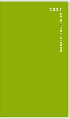 高橋書店 手帳は高橋 リベルデュオ 5 [ビーンズベルデ] 手帳 2021年 手帳判 マンスリー クリアカバー 黄緑 No.264 (2021年版1月始まり)[9784471802646]