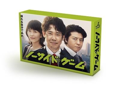 ノーサイド・ゲーム DVD-BOX DVD