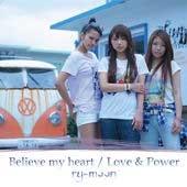 ry-moon/Believe my heart/Love &Power[AK-0054]