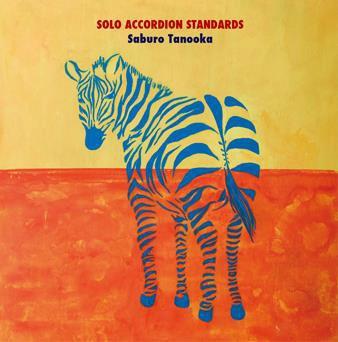 SOLO ACCORDION STANDARDS