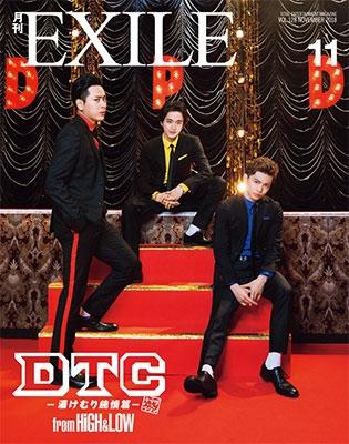 月刊EXILE 2018年11月号 Magazine