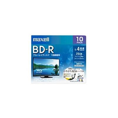 マクセル BRV25WPE.10S 1C 録画用BD-R 10枚 1-4倍速対応ホワイトレーベル[BRV25WPE10S 1C]