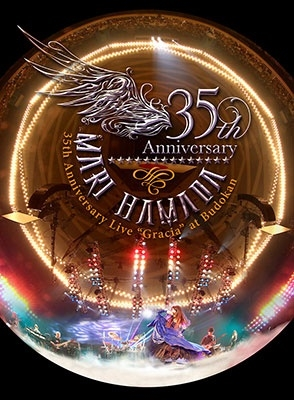 "Mari Hamada 35th Anniversary Live""Gracia""at Budokan [Blu-ray Disc+Photo Book] Blu-ray Disc"