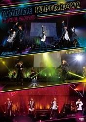 【DVD】MARINE SUPERNOVA LIVE 2019 DVD