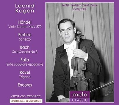 レオニード・コーガン/Leonid Kogan - The Bordeaux Recital 1964 [MC2012]