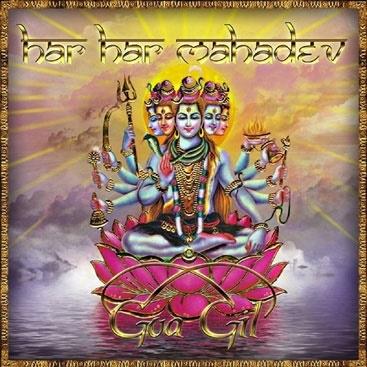 Har Har Mahadev CD