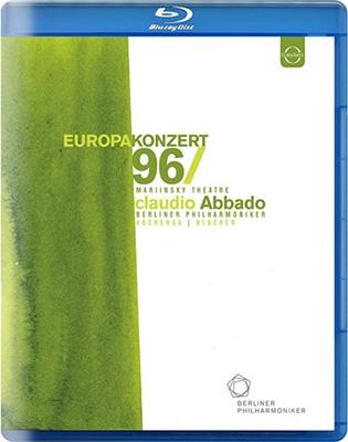 ヨーロッパコンサート1996〜サンクト・ペテルブルグ、マリインスキー劇場 Blu-ray Disc