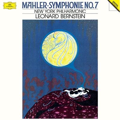 """レナード・バーンスタイン/Mahler: Symphony No.7 """"Lied der Nacht"""" [DG43014]"""