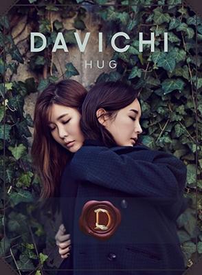 Davichi/Davichi Hug: Mini Album [CMAC10485]
