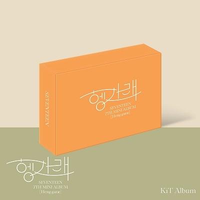 Heng:garae (胴上げ): 7th Mini Album [Kit Album]<限定盤> Accessories