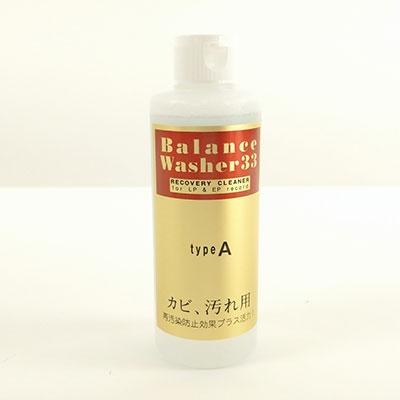 レイカ バランスウォッシャー33マスターA液単品(200ml)[ACS7]
