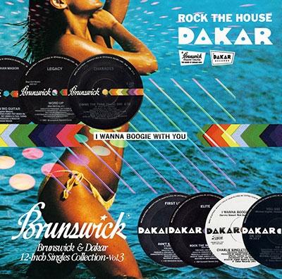 ブランズウィック&ダカー 12インチ・シングル・コレクション VOL.3<期間限定価格盤> CD