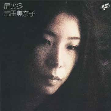 扉の冬 BOX SET [LP+2CD+7inch+POSTER]<RECORD STORE DAY対象商品/限定盤>
