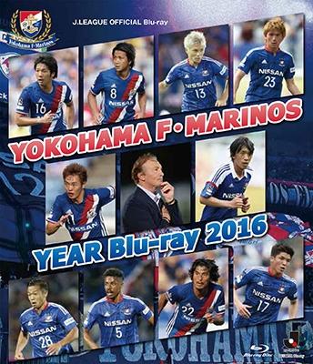 横浜F・マリノス/横浜F・マリノスイヤー Blu-ray2016 [DSBD-244]