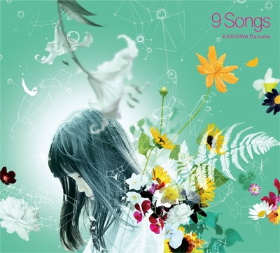 9 Songs CD