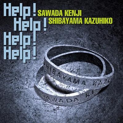 Help! Help! Help! Help!