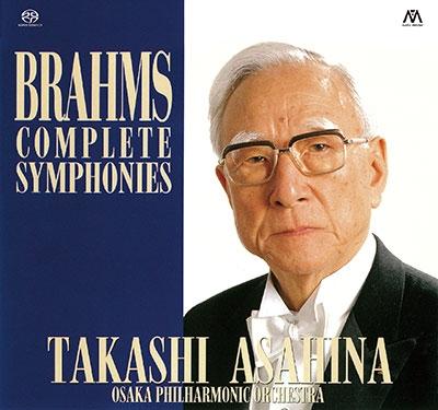 朝比奈隆/ブラームス: 交響曲全集(1979,80)<タワーレコード限定>[GCAC-1027]