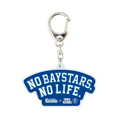 NO BAYSTARS,NO LIFE. 2019 アクリルキーホルダー カレッジ Accessories