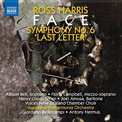 アントニー・ヘルムス/ハリス: フェイス、交響曲第6番「最後の手紙」[8573994]