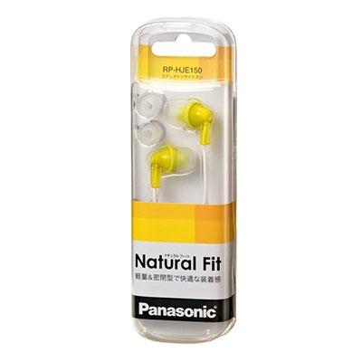 Panasonic ステレオインサイドホン RP-HJE150 Yellow[RP-HJE150-Y]
