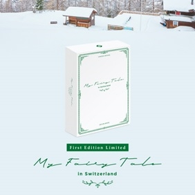 My Fairy Tale [2BOOK+DVD+GOODS]<LIMITED EDITION> Book