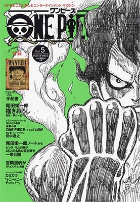 ONE PIECE magazine Vol.5 Mook
