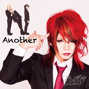 Link (ヴィジュアル)/Another (TYPE-N)[PCM-181N]