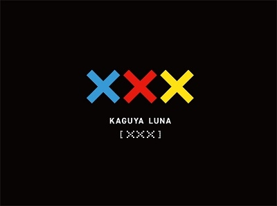 ××× [CD+Blu-ray Disc+グッズ]<完全生産限定盤> CD
