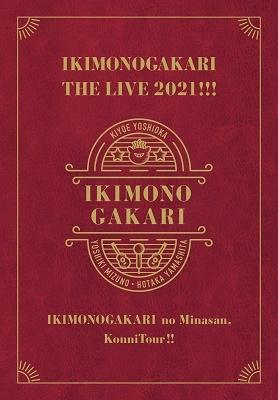 いきものがかりの みなさん、こんにつあー!! THE LIVE 2021!!! [2Blu-ray Disc+2DVD+2CD+スペシャルブックレット+ツアーレプリカPASS]<完全生産限定盤>