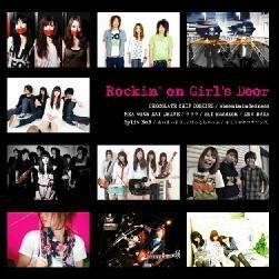 CHOCOLATE CHIP COOKIES/Rockin' on Girl's Door [CD+DVD][WSVA-1001]