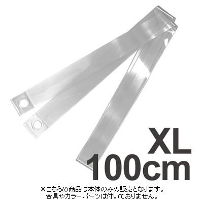 タワレコ 銀テープキーホルダー 本体XL 100cm [MD01-2702]