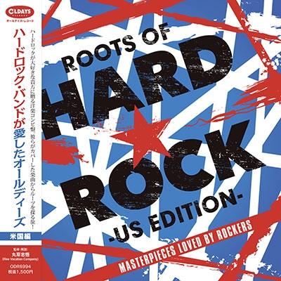 ハードロック・バンドが愛したオールディーズ(米国編) CD