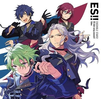 あんさんぶるスターズ!! ESアイドルソング season1 Eden