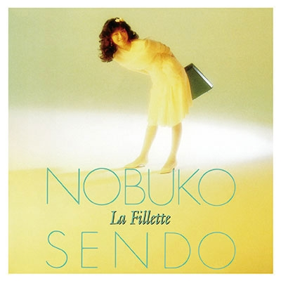 La Fillette (+8)<タワーレコード限定> CD